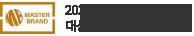 2017대한민국대표브랜드 대상 KT그룹 1등 T커머스